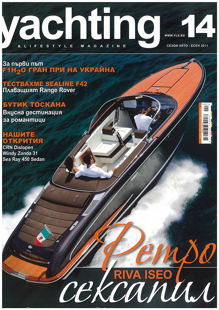Yachting-Bulgaria_copertina